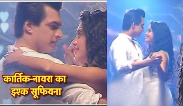 Romance : Kartik Naira's fairytale romance before wedding blunder in Yeh Rishta Kya Kehlata Hai