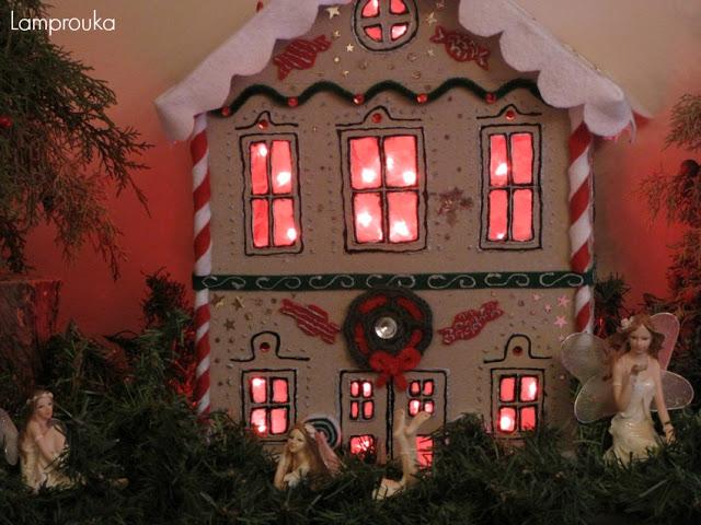 Φτιάξε χριστουγεννιάτικη πινιάτα σπιτάκι με φωτισμό.