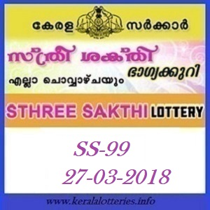 STHREE SAKTHI (SS-99) LOTTERY RESULT