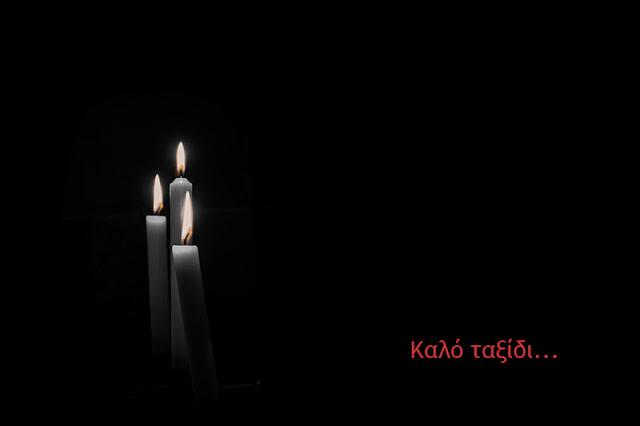 Αργολίδα: Θλίψη από τον θάνατο του γιατρού Κώστα Παπαθεοδώρου