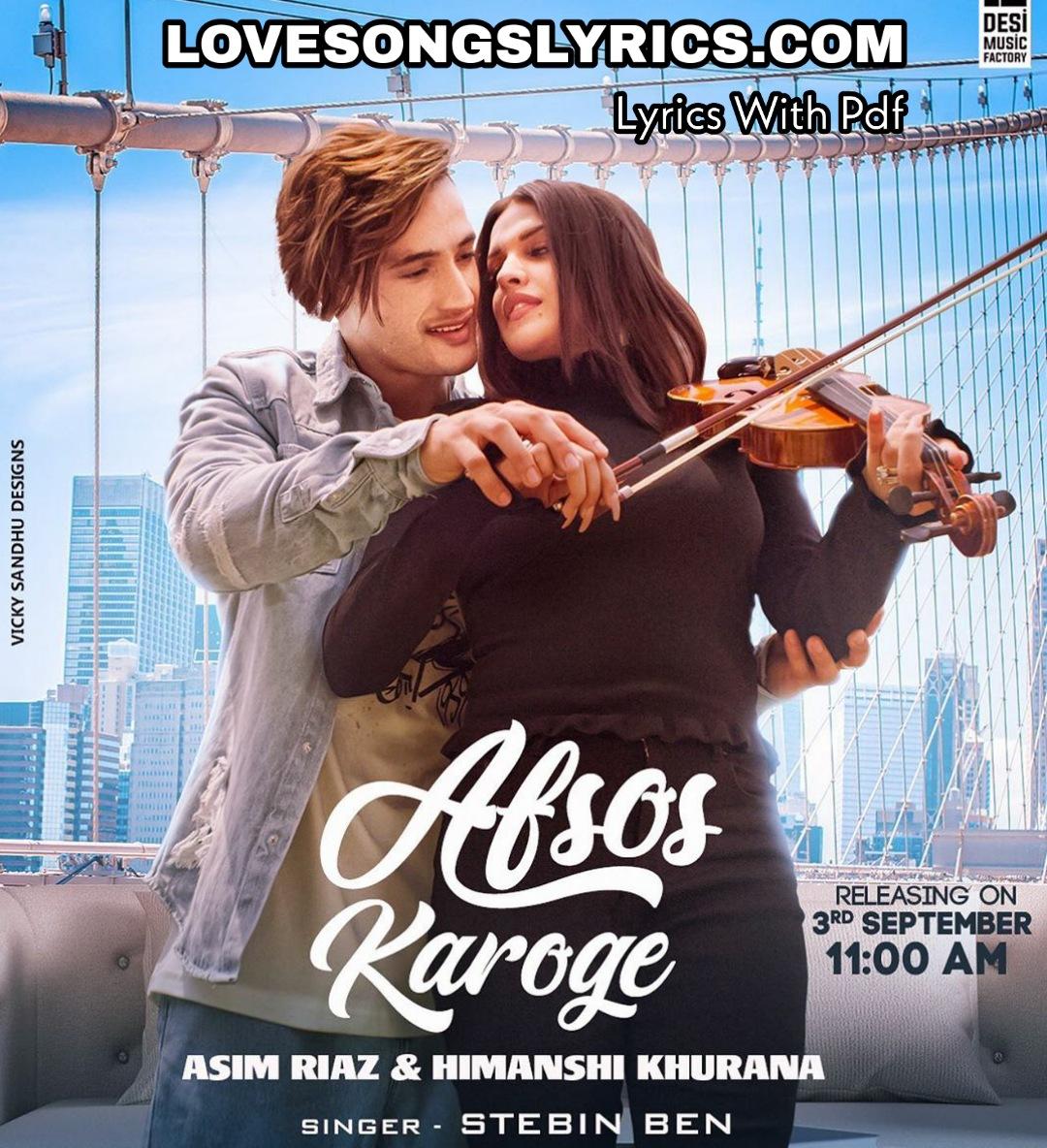 Afsos Karoge Lyrics In Hindi