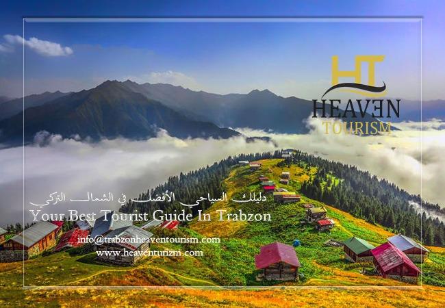 برنامج سياحي يوم الشمال التركي للزوار العرب لتركيا