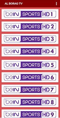 تطبيق Al Boraq Tv الخرافي لمشاهدة القنوات العالمية المشفرة مجانا