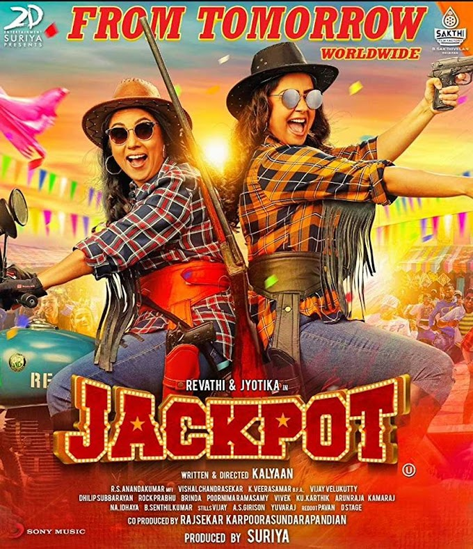 Jackpot (Tamil) Movie Ringtones and bgm for Mobile
