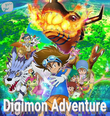 أو أبطال الديجيتال Digimon Adventure ملصق أنمي