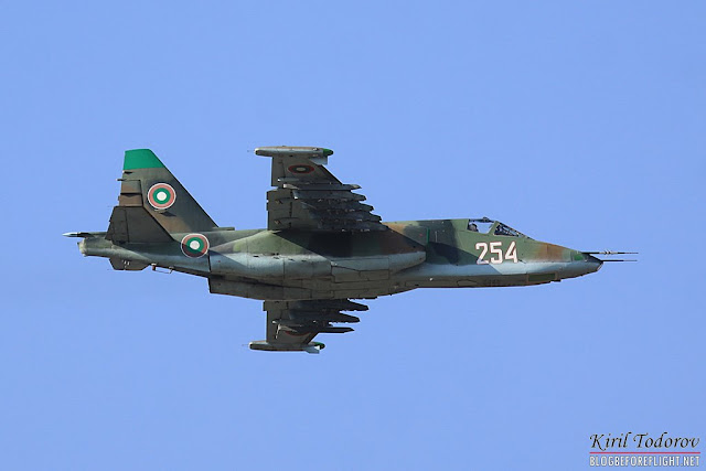 Bulgarian Bezmer Air Base Su-25
