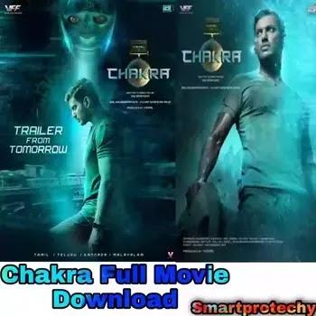 Chakra Ka Rakshak Full Movie Download Tamilrockers,Filmyzilla