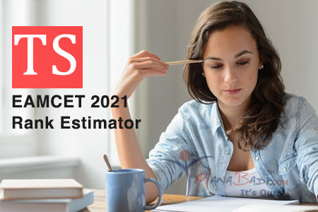 TS EAMCET 2021 Rank Estimator