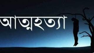 নওগাঁর সাপাহারে দর্জি ব্যবসায়ীর ঝুলন্ত লাশ উদ্ধার