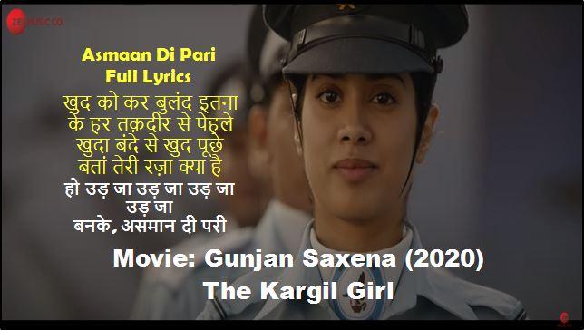 Asmaan Di Pari Lyrics - Gunjan Saxena - Jyoti Nooran