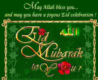 Kartu Ucapan Ramadhan 1439 Hijriyah 2018