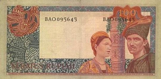 uang 100 rupiah soekarno 1965 belakang