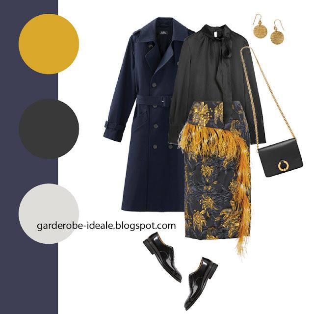 Юбка с желтыми перьями с черной шелковой блузкой на выход