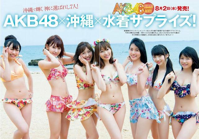 Gravure AKB48 Members Mizugi Surprise Happyou 2017 03