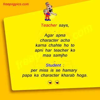 Double Meaning Jokes in Hindi, Funny Hindi Jokes, Funny Jokes, jokes, Naughty SMS,  Double meaning sms, Double Meaning Images, Double Meaning Jokes,  Double Meaning SMS for Girlfriend in Hindi, Funny Images for Whatsapp Messages,  Jokes Images, Jokes in Hindi, Jokes for Kids, Double Meaning Hindi Jokes