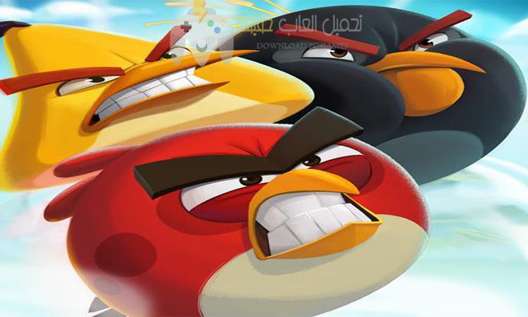 تحميل لعبة الطيور الغاضبة 4 Angry Birds للكمبيوتر والموبايل مجانا