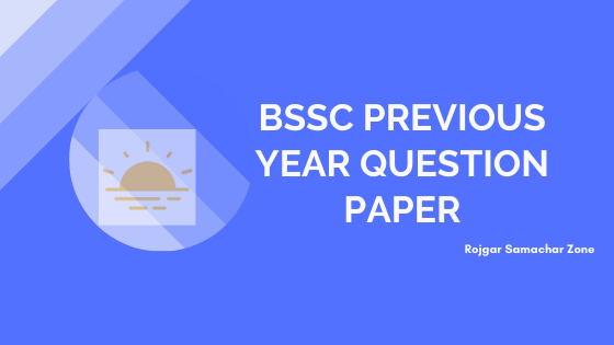 bssc previous question paper pdf