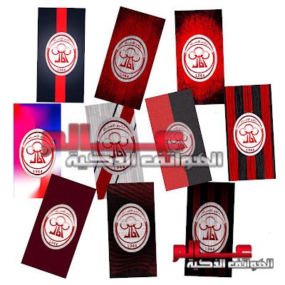 أفضل صور وخلفيات نادي اتحاد طرابلس الليبي Al-Ittihad Tripoli للهواتف الذكية أندرويد