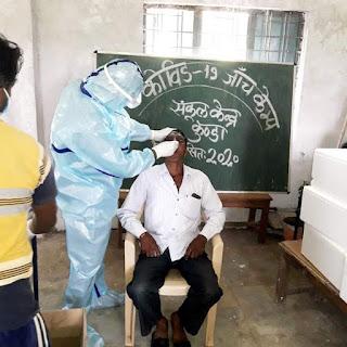शिक्षकों की स्वास्थ्य जांच के लिए कैंप आयोजित