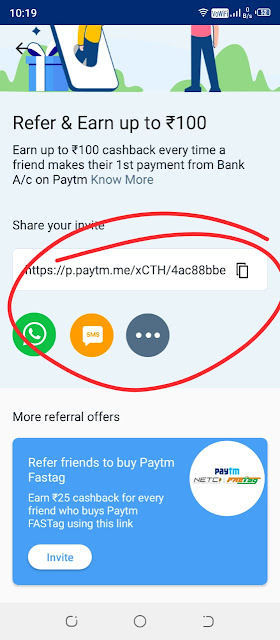 referral link of paytm