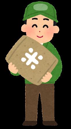米袋を持つ人のイラスト(農家の男性)