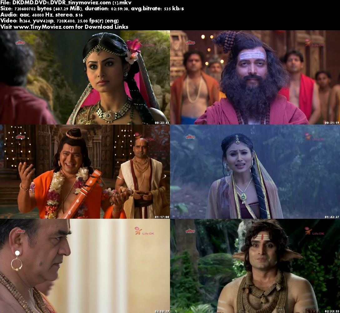 Devon Ke Dev Mahadev DVDRip x264 ESubs ET