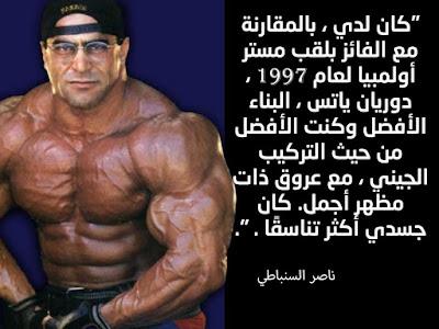 ناصر السنباطي مسلم