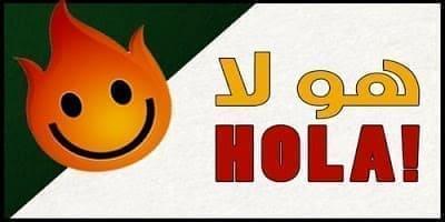 تحميل برنامج hola vpn proxy plus