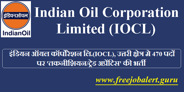 IOCL Recruitment 2017 | 470 Posts | Apprentices Jobs | Sarkari ... on free job offer letters, free loan application forms, free printable credit application forms, free avery templates,