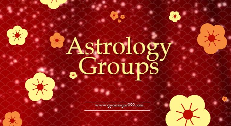 All Astrology Facebook Groups Links Collection | सम्पूर्ण ज्योतिष चर्चा वाले फेसबुक ग्रुप संग्रह | Gyansagar ( ज्ञानसागर )
