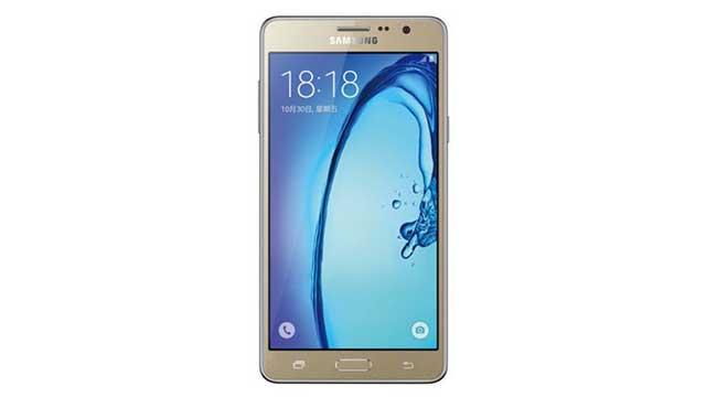 firmware - rom stock Samsung Galaxy On7 SM-G6000 Clon [MT6580]