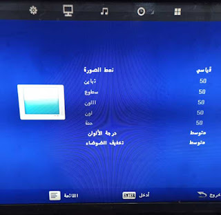 How to open Service Mode ATA TV screens with pictures
