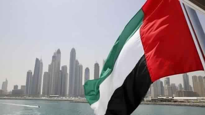 ميزانية الإمارات 2021
