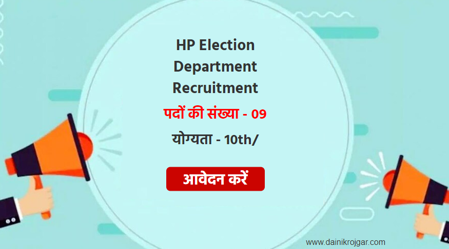 HP Election Department (Himachal Pradesh Election Department) Recruitment Notification 2021 ceohimachal.nic.in 09 Group IV Post Apply Offline