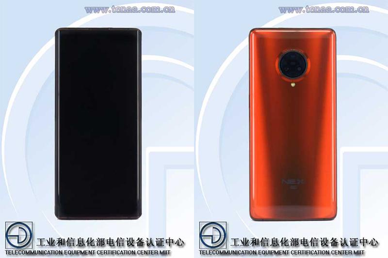 TENAA image of the said Vivo NEX 3-like device with SD865