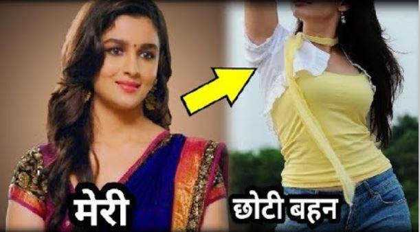 alia bhatt sister shaheen bhatt