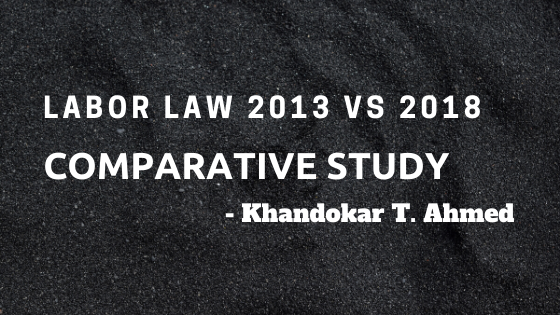 Bangladesh Labor Law 2013 vs 2018(Amendment) comparative Study by Kandakar T.Ahmed-বাংলাদেশ শ্রম আইন (সংশোধিত)-2018