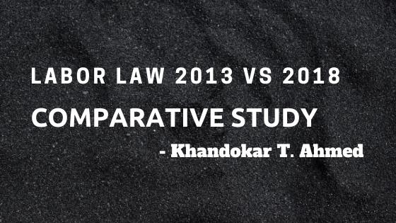 Bangladesh Labor Law 2013 vs 2018(Amendment) comparative Study by Kandakar T.Ahmed-বাংলাদেশ শ্রম আইন (সংশোধিত)-2018