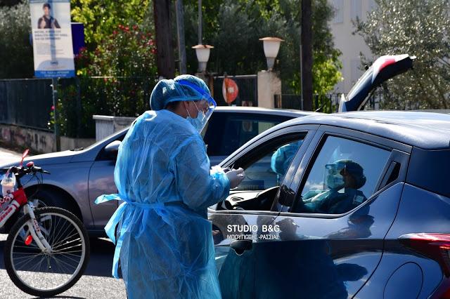 Αργολίδα: Τι έδειξαν τα rapid test που έγιναν σε Ναύπλιο και Λυγουριό την Τρίτη 13/4