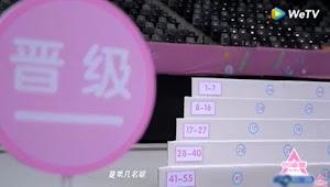 Peringkat Trainee AKB48 Team SH dan SNH48 di Hasil Vote Ketiga CHUANG 2020