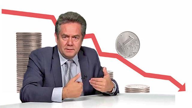 Обесценивание рубля, в чем причина – неожиданная гипотеза, по мнению Н. Платошкина