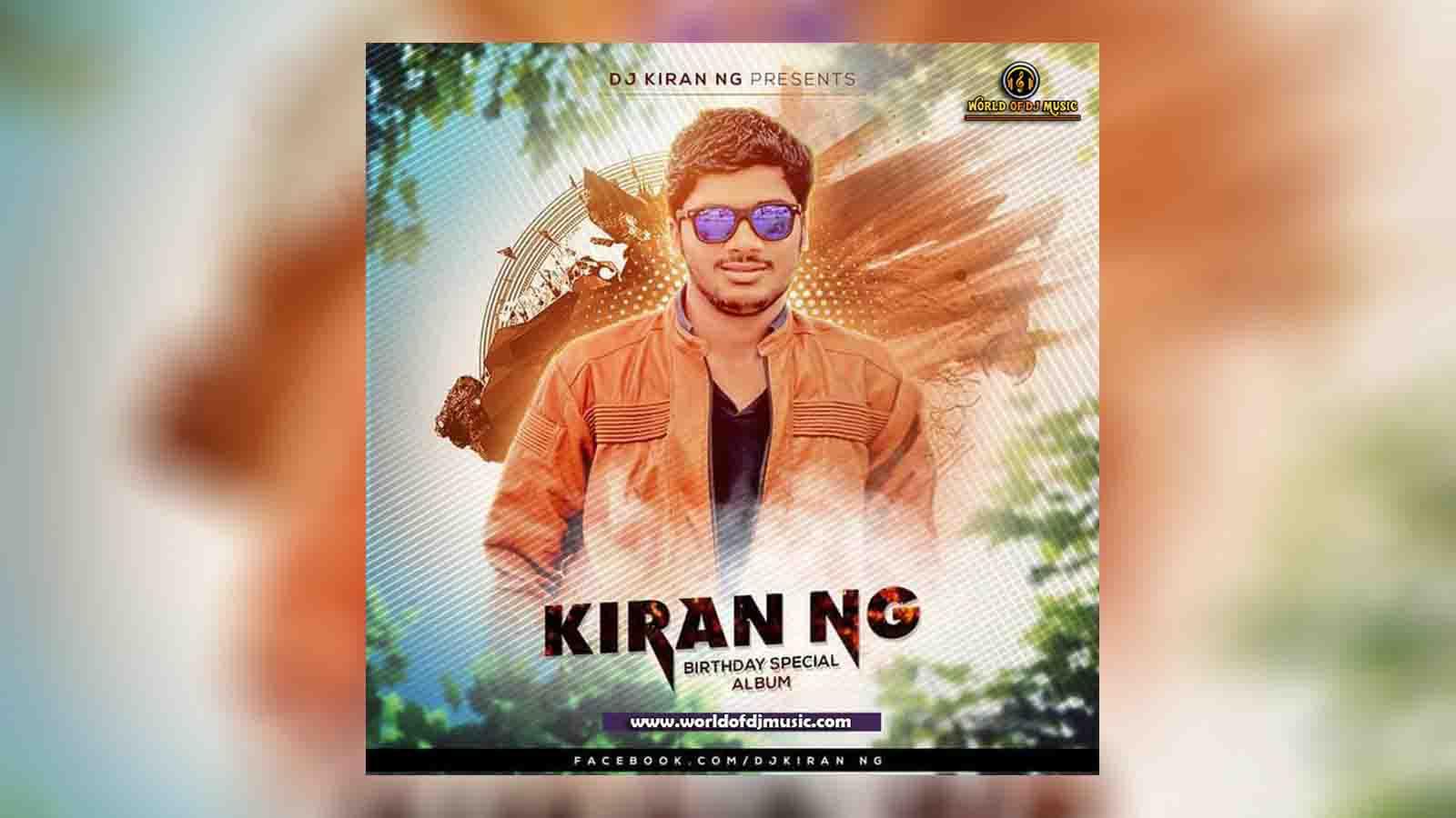 Phir Bhi Tumko Chaunga - Dj Kiran NG & Dj Manoj Mumbai