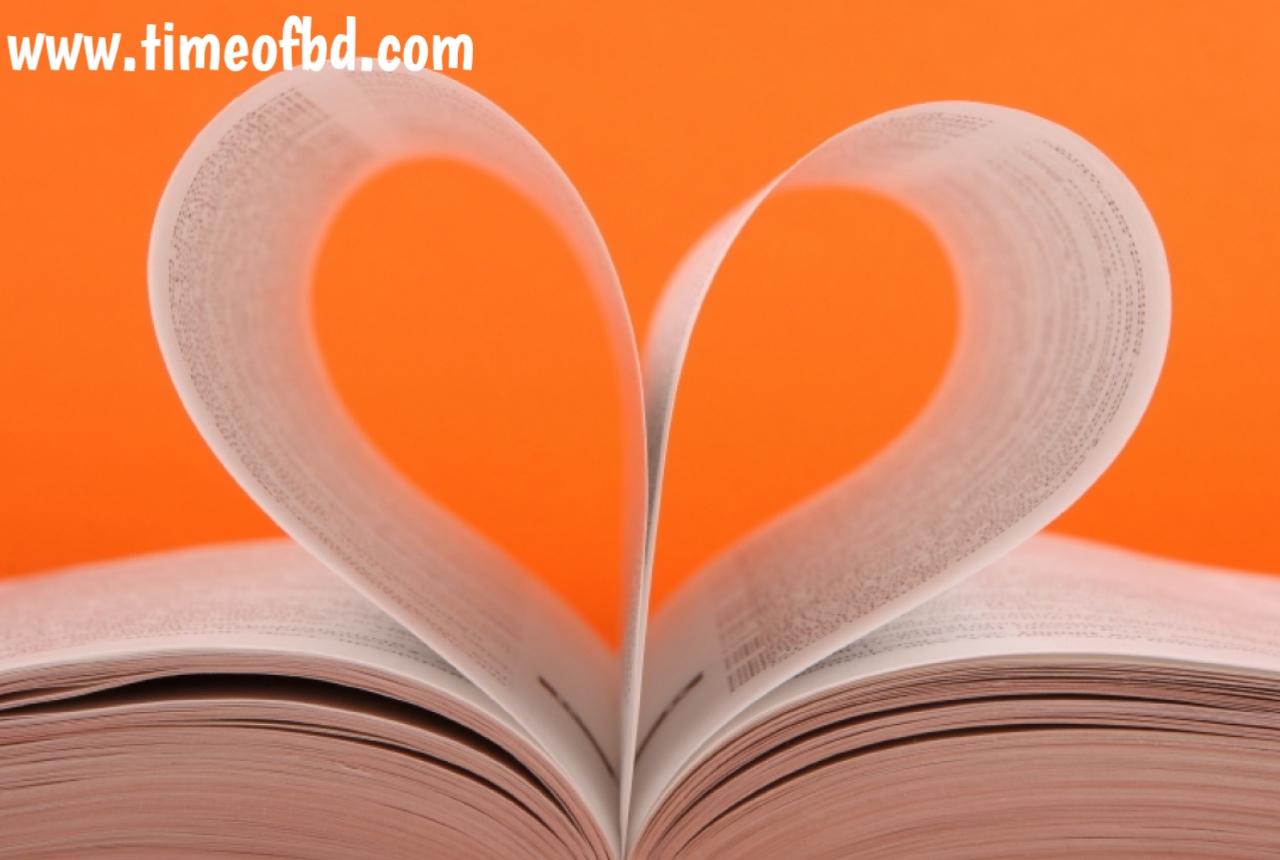 ভালো বই , ভালো বই এর তালিকা, ভালো বইয়ের তালিকা, ভালো বইয়ের তালিকা pdf,  ভালো বই দাও ভালো বই দেখে