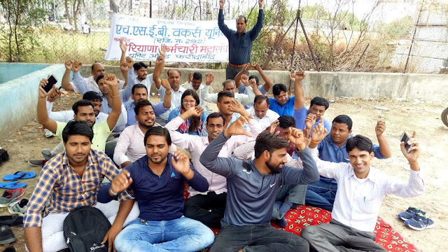 Haryana State Electricity Board Workers Union continues to remain on the third day