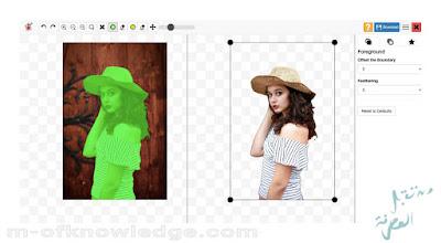 موقع و اداة photoscissors لازالة و حذف خلفية الصورة اون لاين online