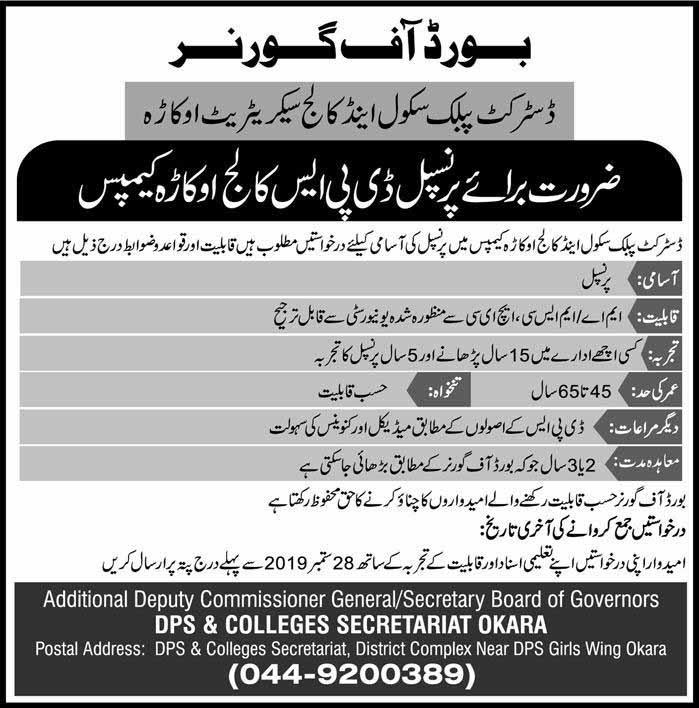 Jobs in Okara in District Public School & College