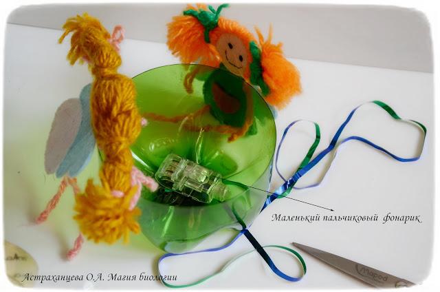novogodnjaja-igrushka-meduza-magija-biologii