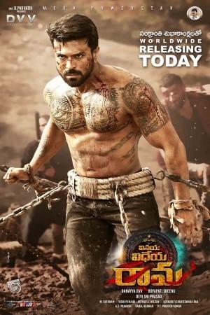 Download Vinaya Vidheya Rama (2019) Dual Audio {Hindi(VoiceOver)-Telugu} Movie 480p   720p   1080p WEB-DL 500MB   1.2GB
