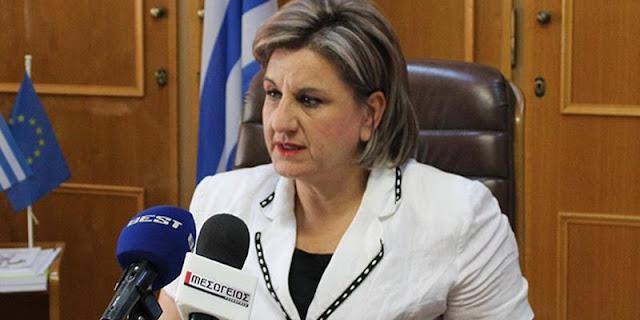 Εκτελεστική Επιτροπή: Η κα Αλειφέρη οφείλει να παραδώσει την παραίτησή της στον Περιφερειάρχη