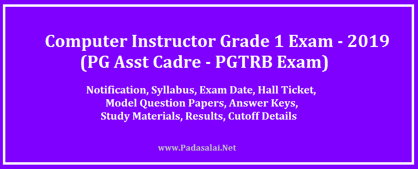 PGTRB - Computer Instructor 2019 Grade 1 Exam - Exam Date